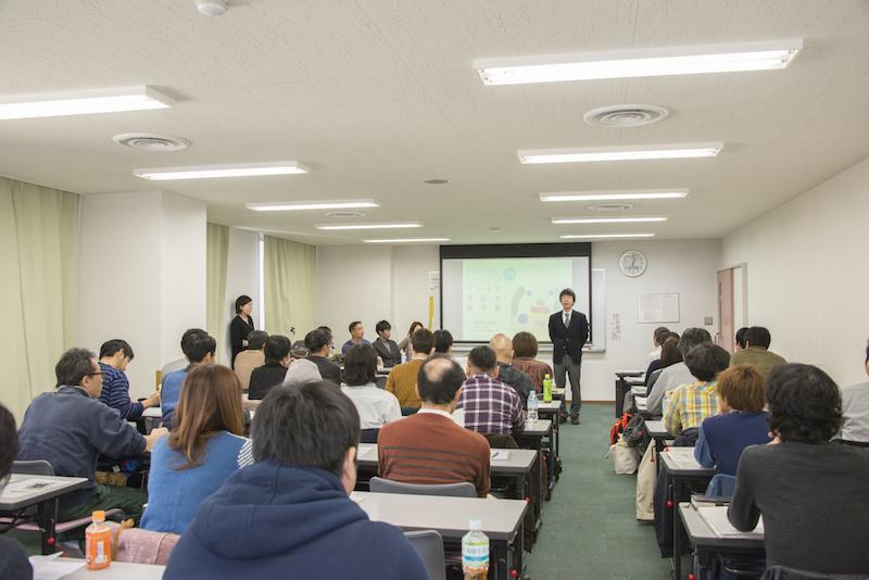 主催:一般財団法人 地域福祉推進財団の挨拶